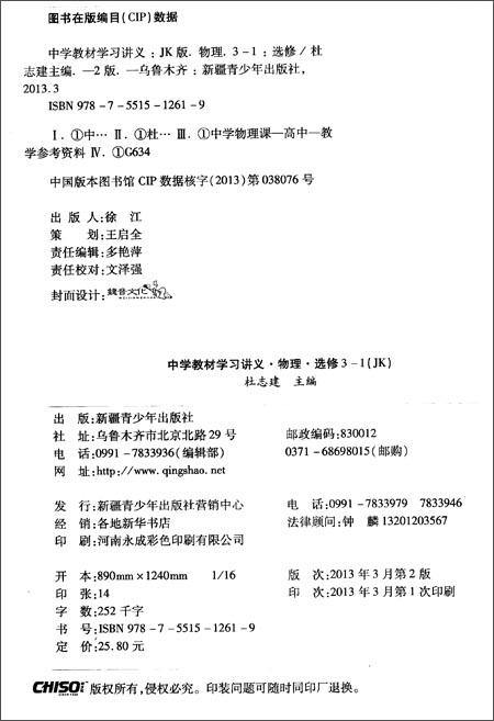 天星教育金试题教材调研中学高中学习讲义:高长虹的考卷2016分数线图片