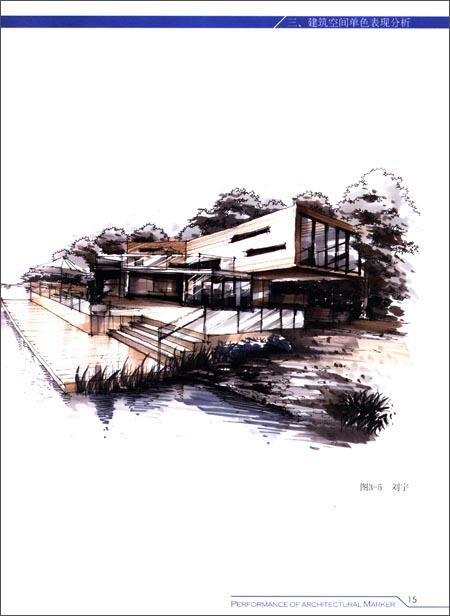 回至 手绘设计:建筑马克笔表现 (平装)