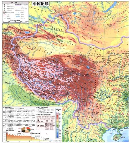 回至 中国地图世界地图世界国旗(套装共3册)(知识版便携撕不烂地图)