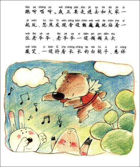 可爱懒猪睡觉卡通