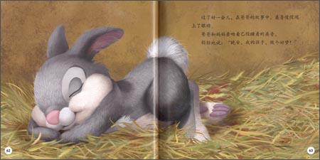 版权页:  插图:  小兔子们躺在软软的草垫上,听爸爸讲故事.