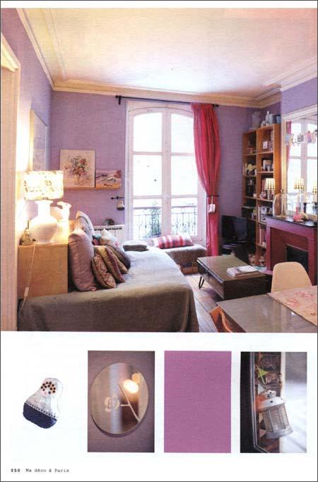 巴黎•家的私设计2