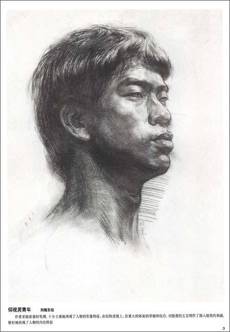 《直击美术高考:3小时真人头像》