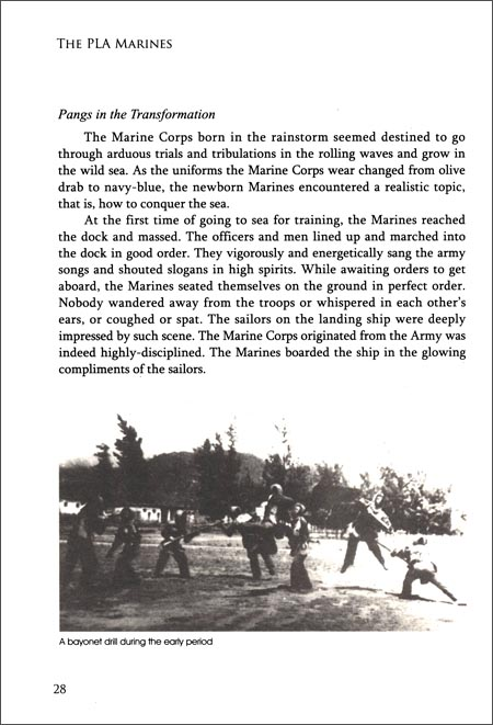 Sample pages of The PLA Marines (ISBN:9787508524474)