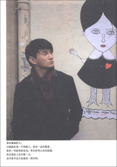 完美情人吴奇隆:巴黎-7℃的浪漫