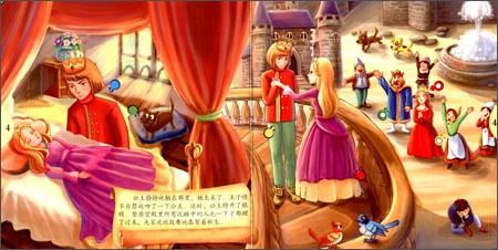 《宝宝听童话61立体有声故事书:睡美人+木偶奇遇记