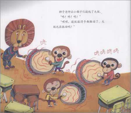 回至 你好!科学最亲切的科学原理启蒙图画书:咚咚锵,尽情敲锣打鼓吧!图片