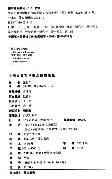 Ying rong mei com