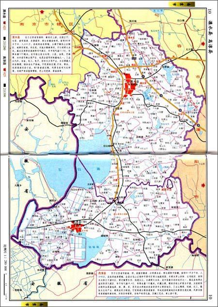 回至 中国分省系列地图册:江苏省地图册 (平装)