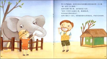 gogo世界旅行!托比的野生动物园之旅:亚马逊:图书