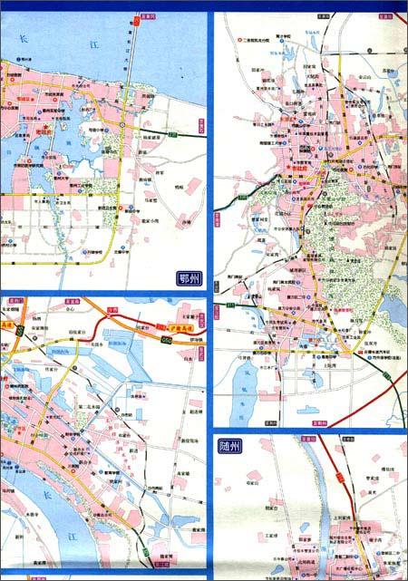 湖北省军民两用交通地图/星球地图出版社-图书