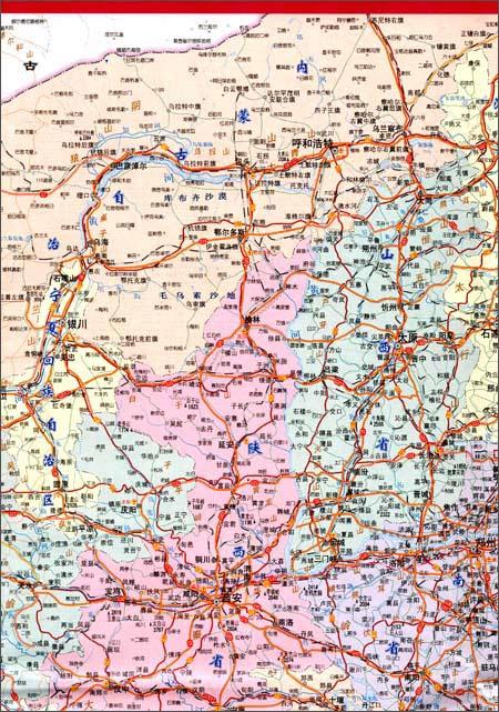 市(西安,延安,铜川,渭南,成阳,宝鸡,汉中,榆林,安康,商洛),24个市辖区