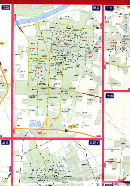 甘肃省军民两用交通地图