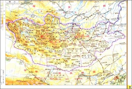 世界地图册(地形版):亚马逊:图书