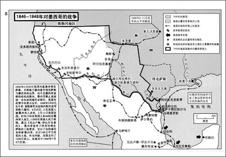 回至 美国历史地图 (平装)