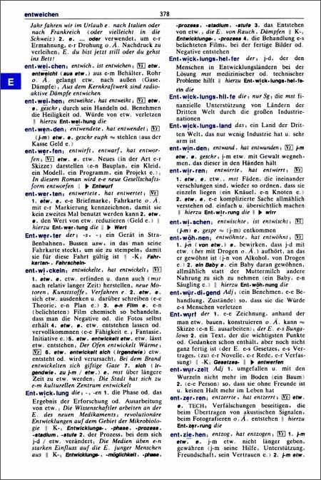 朗氏德语大词典