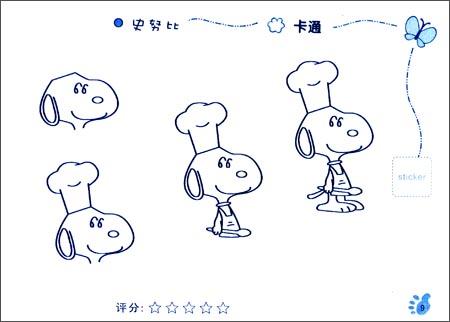 儿童简笔画:卡通乐园+人物百态(附彩色不干胶)