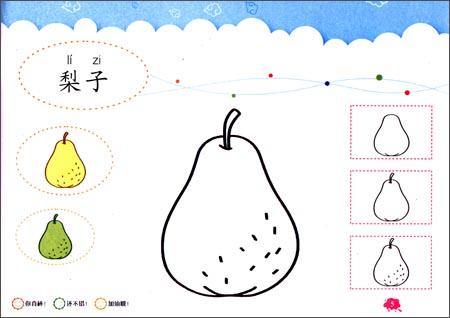 琴台书苑61小手丫丫学画画4:水果蔬菜/琴台书苑