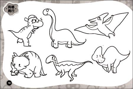 儿童手脑创意全书 简笔画大王
