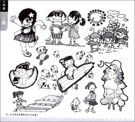 儿童简笔画大全系列(套装共2册)-书籍/图书-百变简笔画 套装共4册