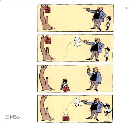 卡通边框花纹大图书