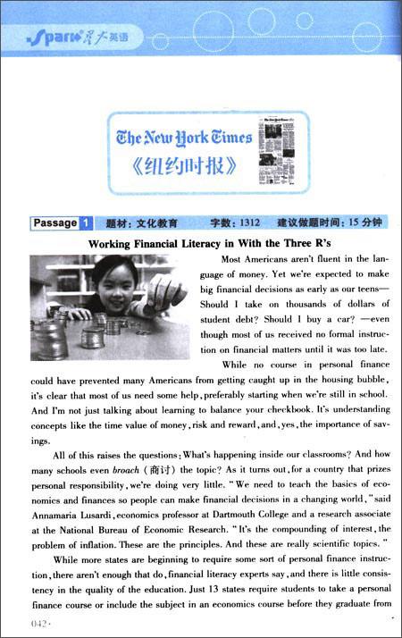星火英语•大学英语6级考试五大题源报刊阅读100篇