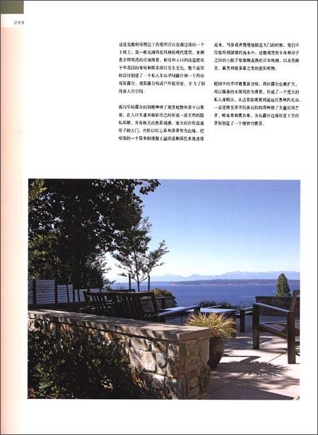 别墅庭园系列套装书