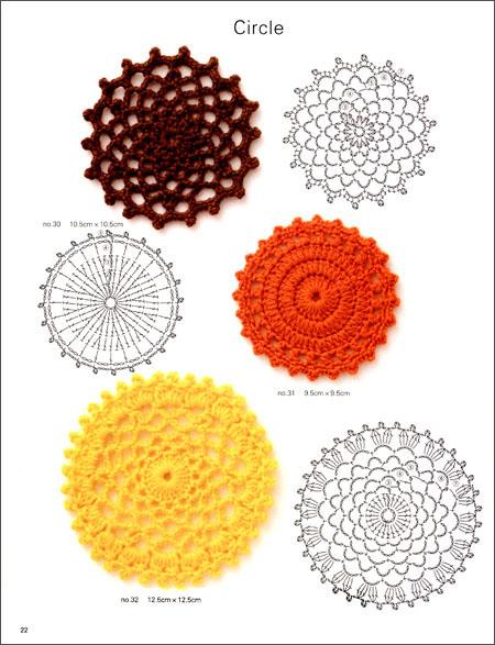 我爱编织:风工房经典钩针编织花片150