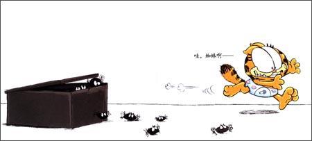 加菲猫启智绘本