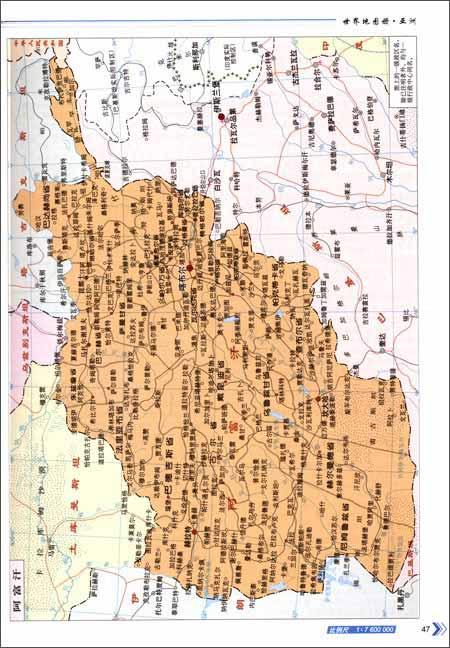 《世界地图册》 中国地图出版社【摘要 书评 试读】