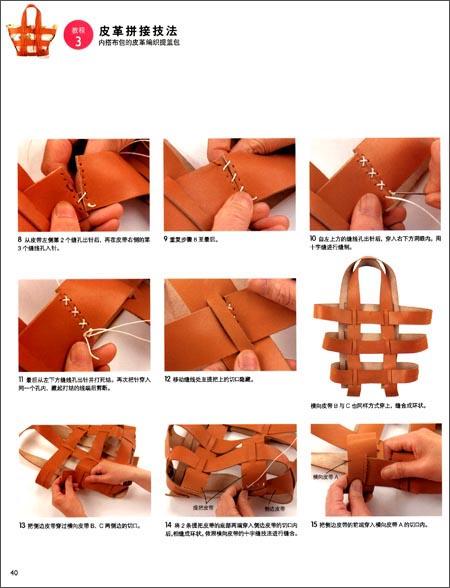 布和皮革的手作包