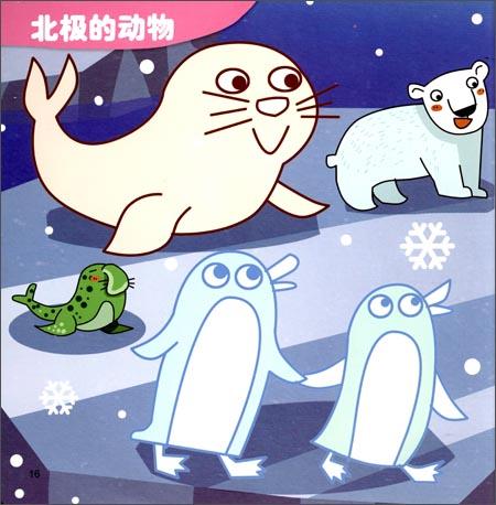 创意水晶胶画:动物(附6瓶超值彩色胶画颜料)