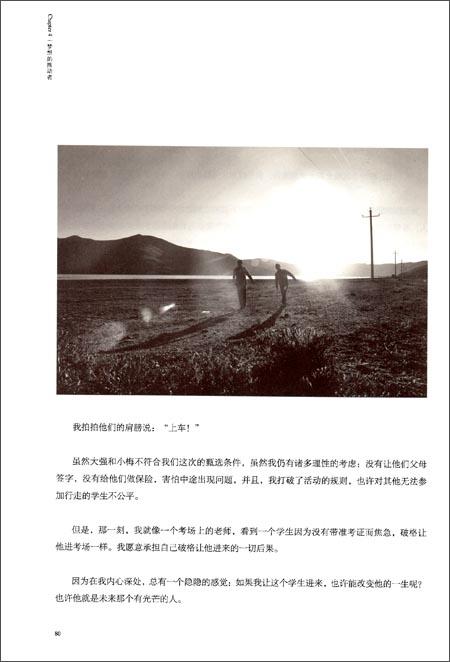 突然就走到了西藏珍藏版