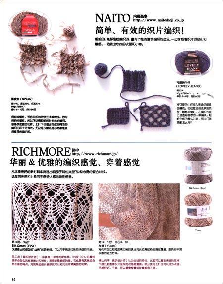 世界编织1:蕾丝编织的美丽世界