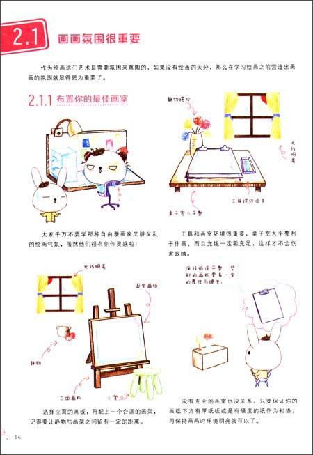 1000种可爱图案,一学就会的简单铅笔画:亚马逊:图书