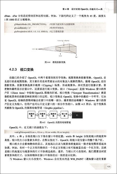 CAD应用程序开发详解:VisualC++与OpenGL综cad人三沙发三视图图片