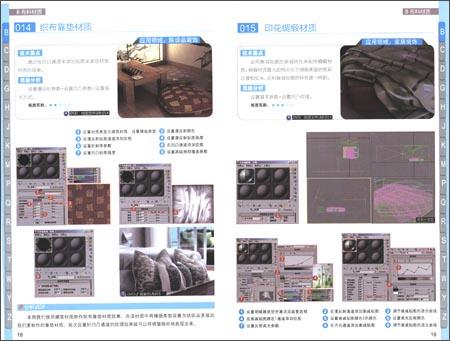 3dsmax/VRay室内外v手册手册与泳池速查灯光材质建筑设计说明图片