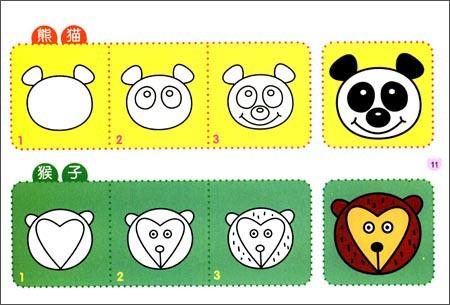彩色简笔画2:亚马逊:图书