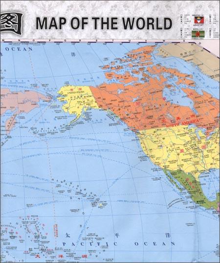 世界地图(中英文对照)(知识版)(对开图)》