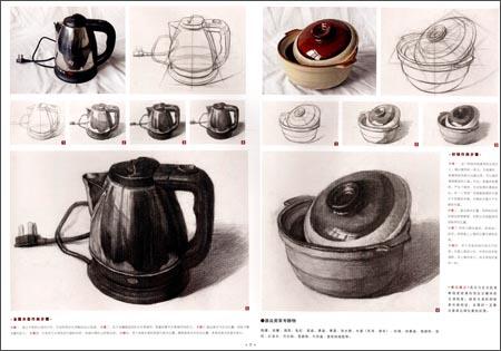 都是由某几种几何体的组合与切挖组成的,如陶罐,玻璃杯,酒瓶,锅,碗等.