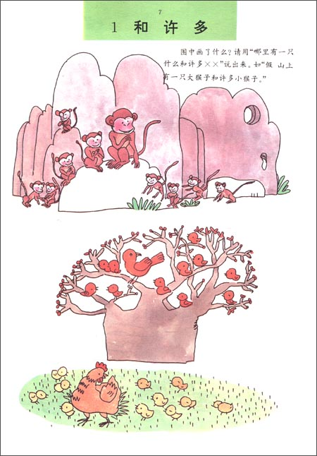 写写算算画画:幼儿综合练习册(小班下):亚马逊:图书