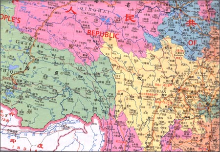 中华人民共和国地图 中小学教育资源交流中心