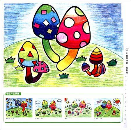 风景蜡笔画儿童蜡笔画 龟兔赛跑比赛蜡笔画大全