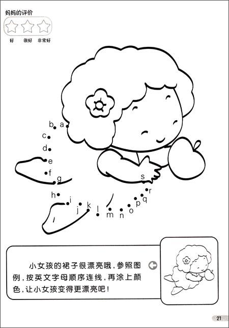 儿童连线图打印打开的书简笔画-儿童连线图打印