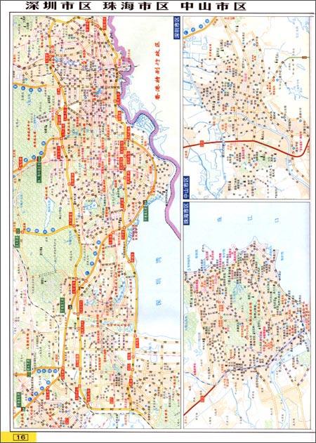 广东及周边地区公路里程地图册