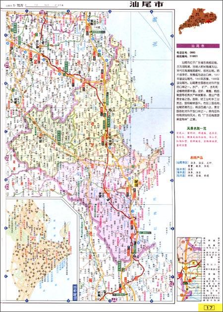广东及周边地区公路里程地图册(2013):亚马逊:图书