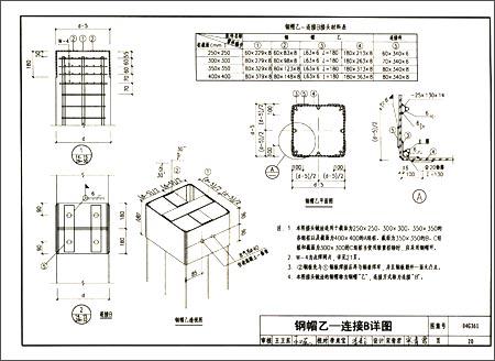 方�9an9c`yi)�d#y��_search results 标准家具施工图集_图片素材 male