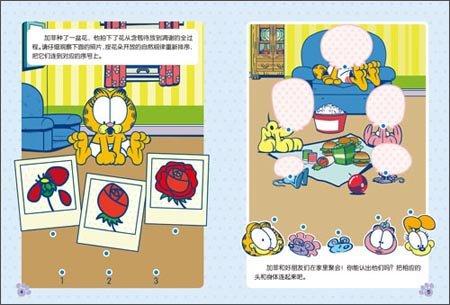 中国科学院儿童发展与教育心理学硕士)