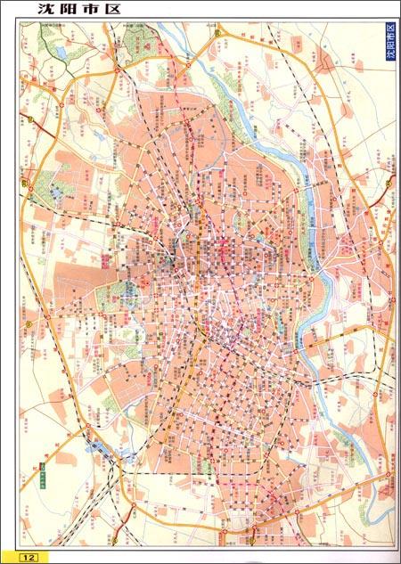 辽宁及周边省区公路里程地图册