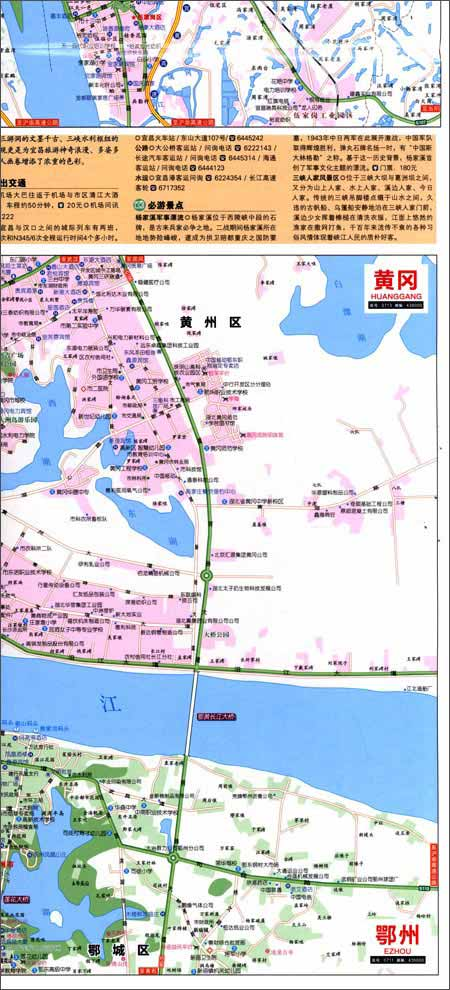湖北省交通旅游地图